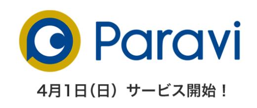 TBS・テレ東・WOWOWのドラマが大量のParaviに登録してみました