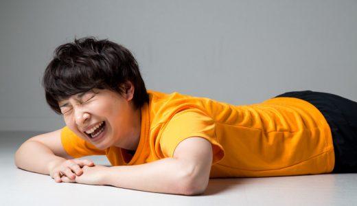 【筋肉体操】 腕立て・腹筋・スクワットのやり方とポイントをメモ