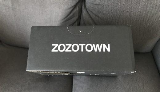 ZOZOスーツで計測したTシャツとジーパンが約1週間で届いたので着る