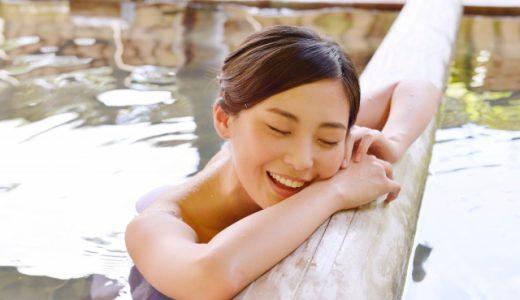 横浜マラソンの後、お風呂やシャワーを浴びたい方はココをチェック