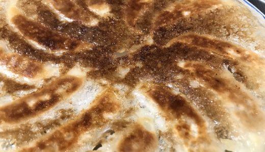 フタ・水・油のいらない大阪王将羽つき餃子を焼いてみた