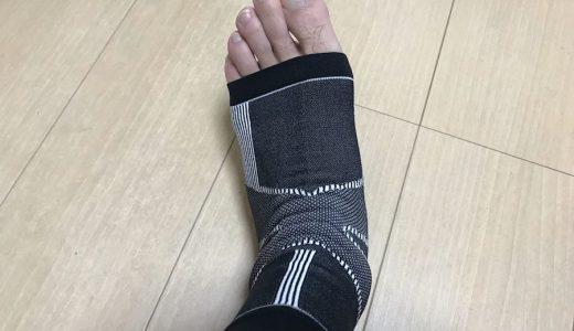 足裏が痛くなったのでBracoo アーチサポーターを購入、履いてみた感想