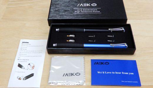 MEKO スタイラスペン(第2世代)を使ってみた感想、安くて結構使えそう
