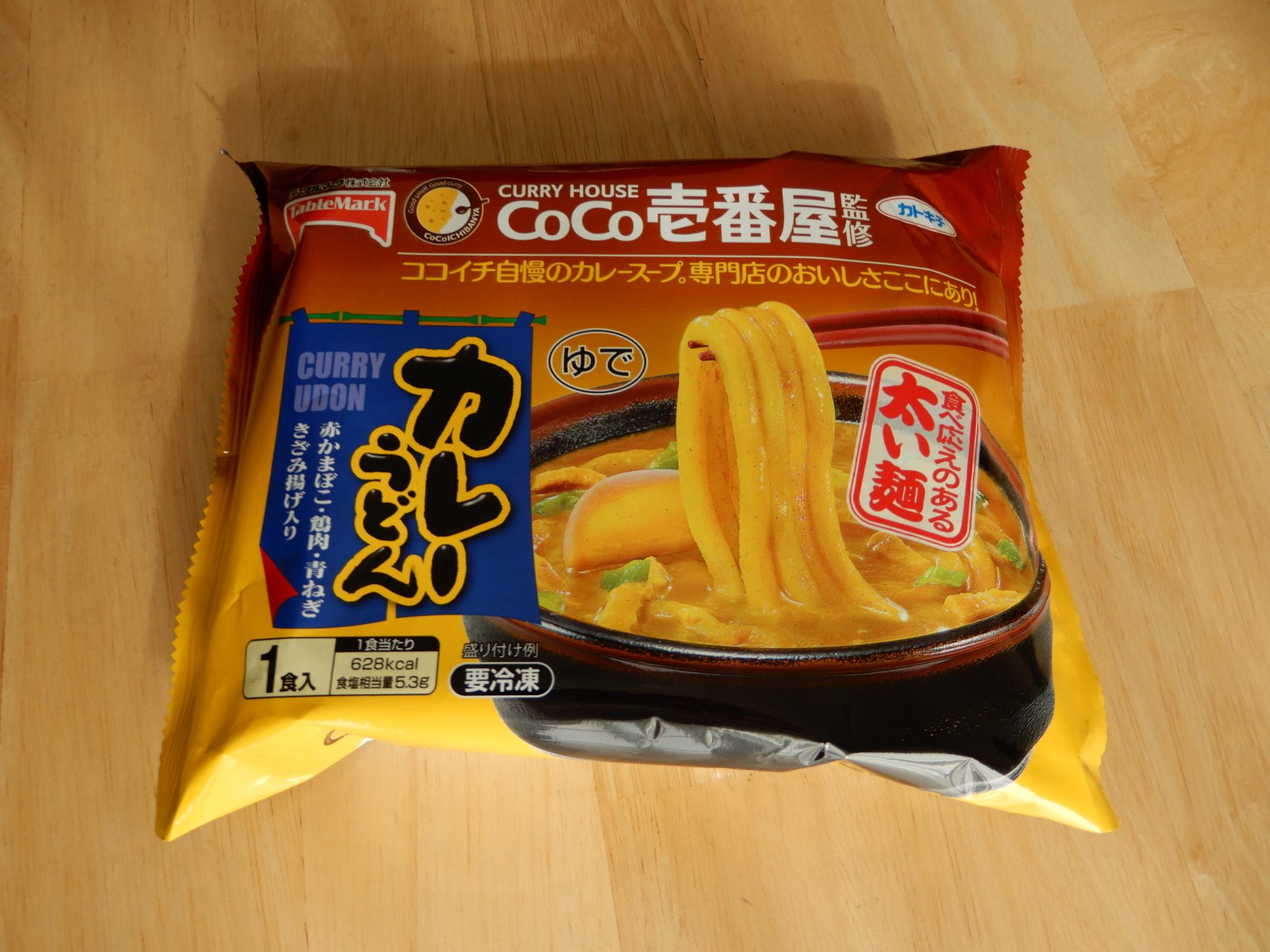 CoCo壱番屋監修冷凍カレーうどん