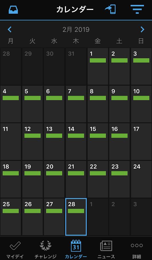 GARMINのカレンダー画像