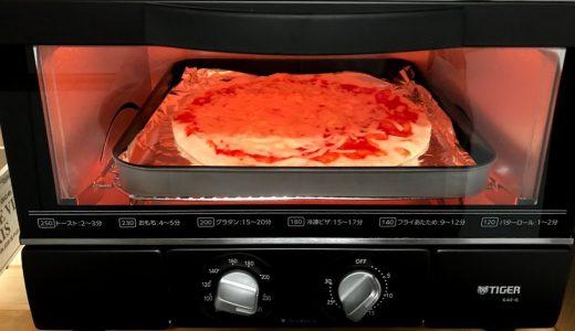25センチのピザが焼けるオーブントースター【タイガー】KAE-G13N-Kを購入しました