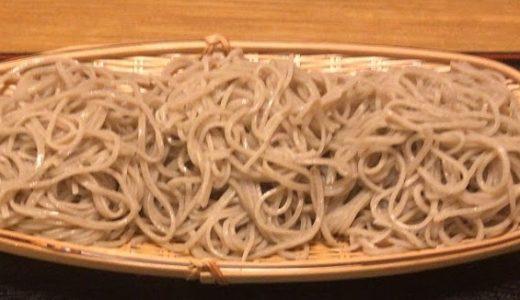 野毛『手打ちそば 武山人』細麺の美味しい蕎麦を山形の日本酒とともに