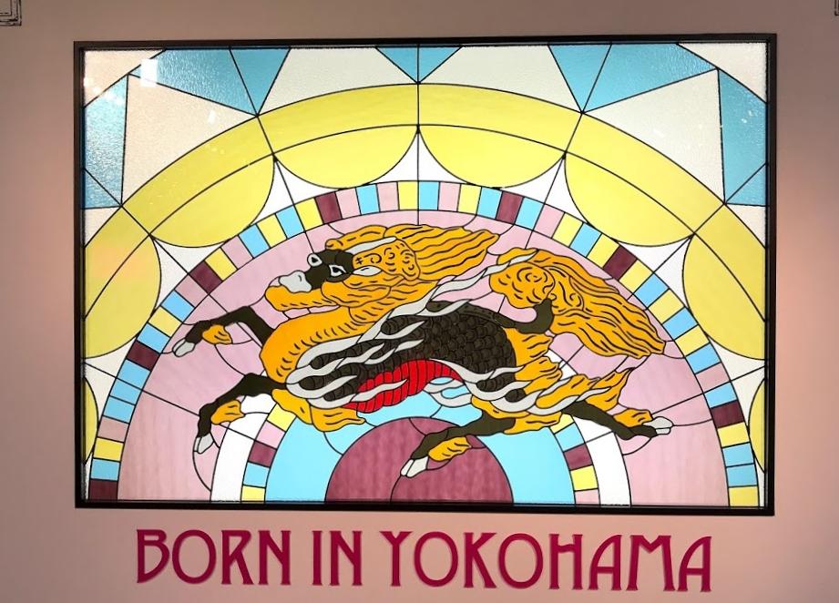 born in yokohma
