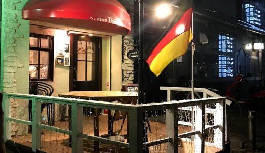 馬車道『Damm』ドイツビールとラクレットチーズが気軽に食べられるお店