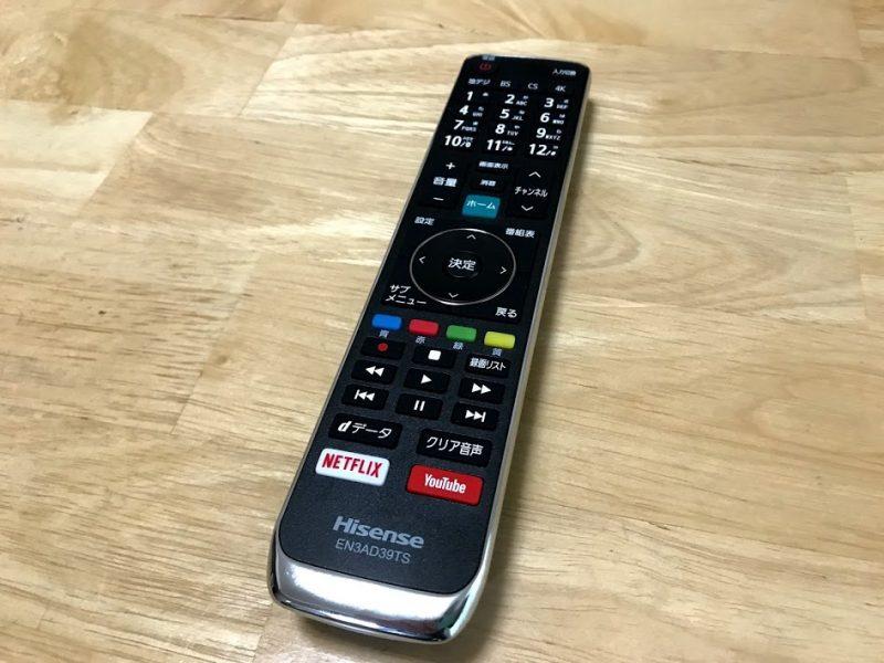 ハイセンステレビリモコン