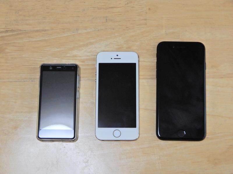 iPhoneと比べた写真