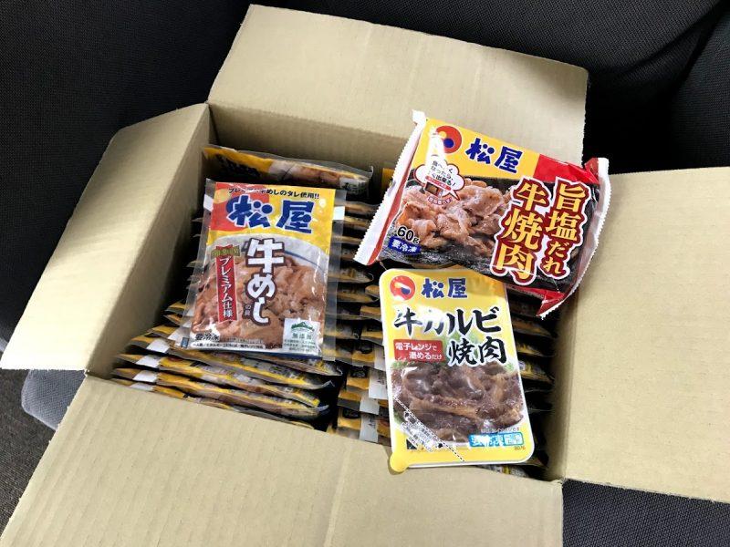 プレミアム牛丼冷凍